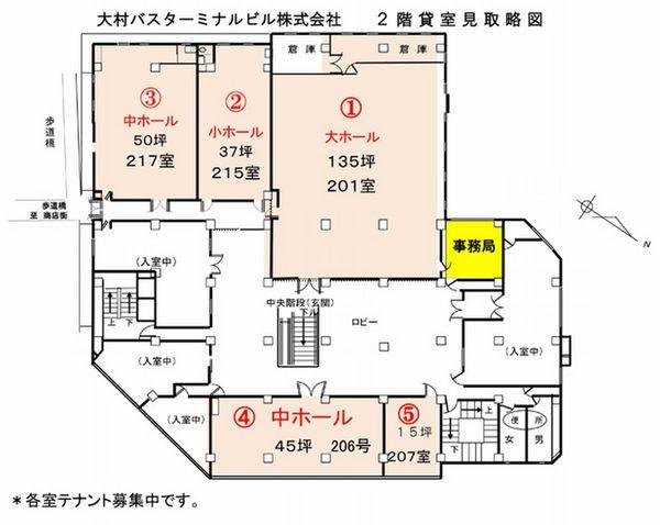 大村バスターミナルビル 見取図.jpg
